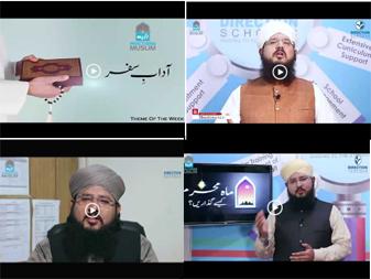 Tarbiyah Videos